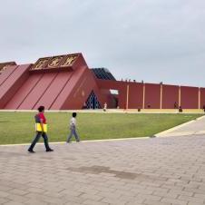 Musée Tumbas Reales de Sipan à Lambayeque